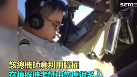 40 winks at 35,000ft: Pilot snoozes at controls of 747 passenger jet (VIDEO)