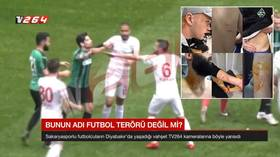 Turkey 'razor attack' footballer hit with travel ban as investigation launched