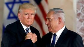 Trump: Democrats are 'anti-Israel,' 'anti-Jewish'