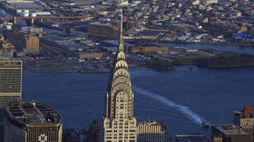 New York's iconic Chrysler Building to be sold at substantial loss for $150 million – reports