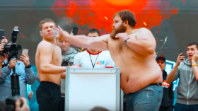 The Booty Slapping Championships - Introducing Russia's brand spanking new sport (VIDEO)