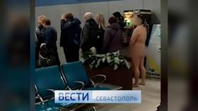 Moscow airport police detain NAKED man who tried to board plane (VIDEOS)
