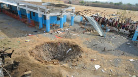 7, including 4 children, killed in early morning Yemen hospital bombing - NGO