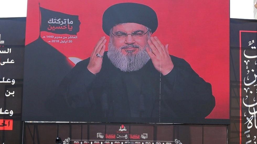 US offers $10 million reward in hunt for Hezbollah financiers