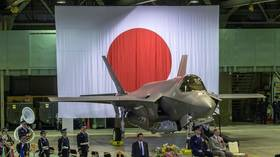 Japanese F-35 fighter jet 'disappears from radar' over Pacific