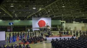 Japanese military confirms F-35 crash & discovery of wreckage