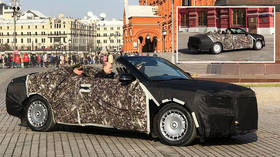 New cabrio of Putin's limo brand Aurus spotted in Red Square (VIDEO)