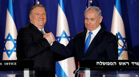 Pompeo denies Netanyahu's promise to annex West Bank will hurt 'peace plan'