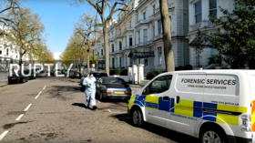 London police fire shots & seal off Ukrainian Embassy after 'ramming attack' on envoy's car