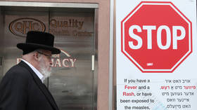 NYC officials shut Orthodox Jewish daycare over measles data access