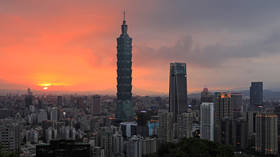 Earthquake hits eastern Taiwan, 'swaying & shaking' buildings in Taipei