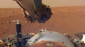 'Marsquake' detected on Red Planet for very first time