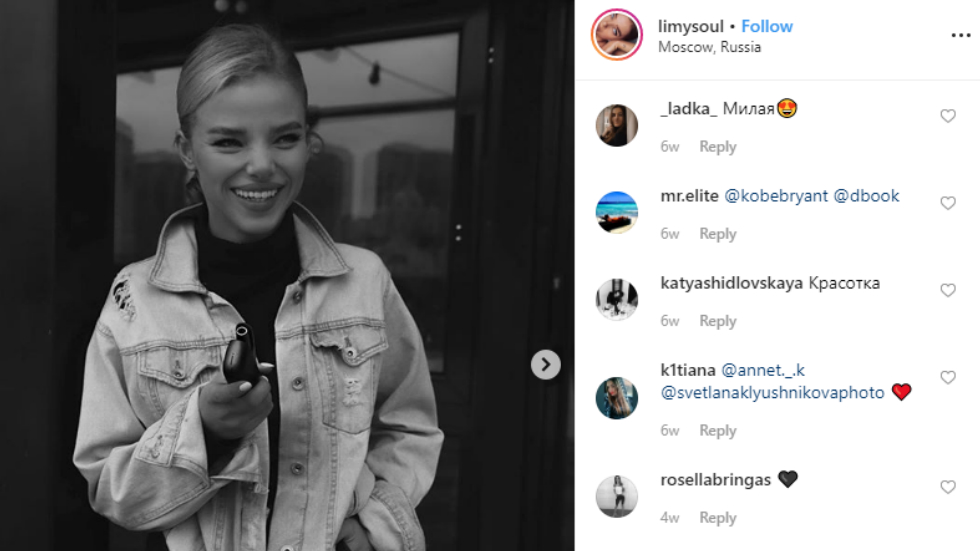 Tobacco company gets burned using young Instagram stars to promote its product