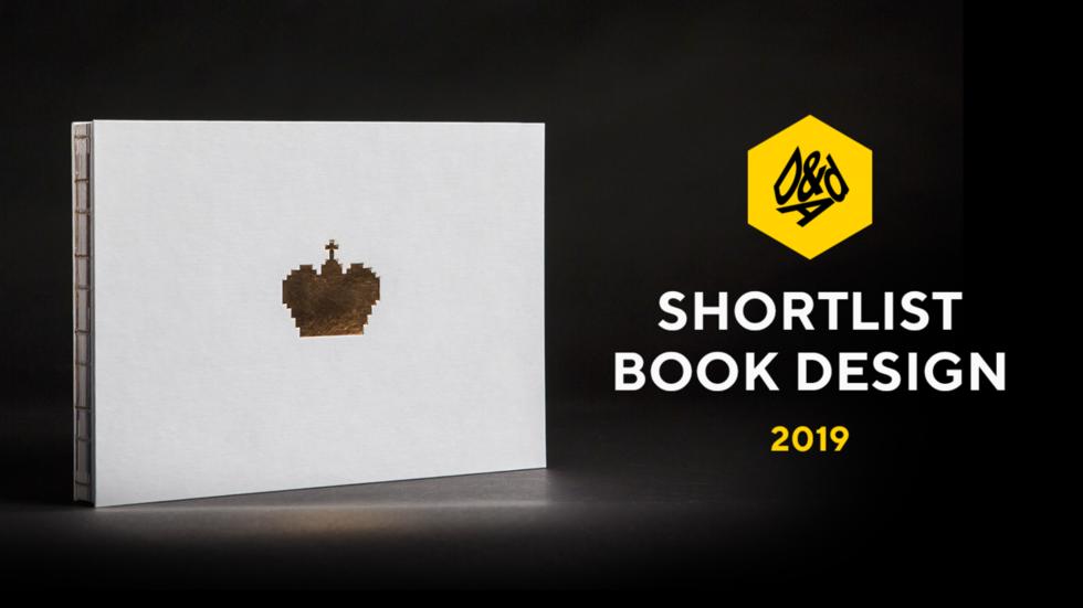 #Romanovs100 AR photo album shortlisted at D&AD 2019 design awards