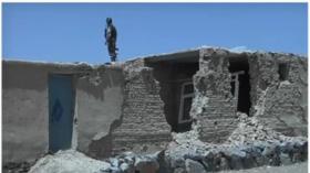 Did The US Block War Crimes Investigation?