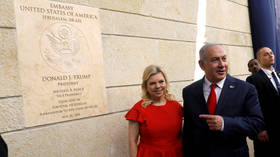 Jerusalem's newest shrine? US celebrates embassy move anniversary as Israel braces for riots