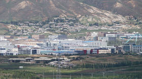 Seoul to allow businesspeople to visit their factories at N. Korea industrial park