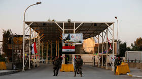 Katyusha rocket falls in Baghdad's Green zone where US embassy is located, no casualties