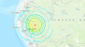 1 dead, 11 injured as 8.0-magnitude earthquake strikes northern Peru (PHOTO, VIDEOS)