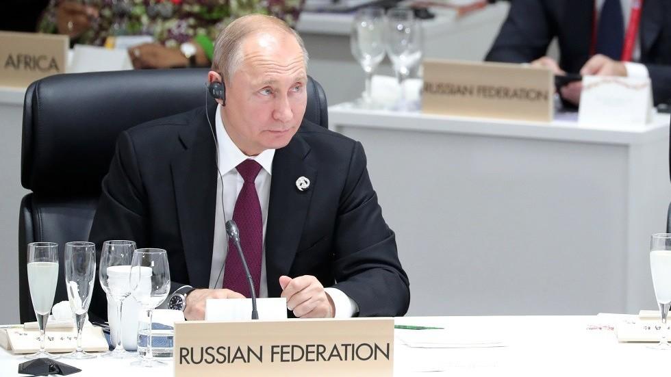 BYOB: Putin brings special mug to G20 banquet with Trump