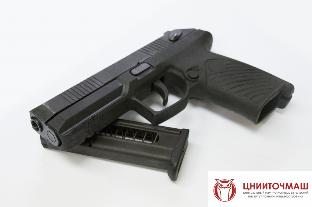 Russian military gets first batch of futuristic Udav handguns