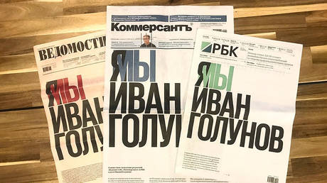 'We are Golunov': Leading Russian papers run similar frontpage supporting charged journalist