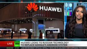 Huawei cries foul, Gitmo appeal & pharma bankruptcy