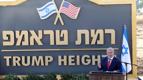 Netanyahu opens Trump Heights – a non-existent settlement in illegally-occupied Golan