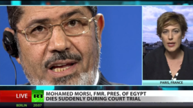 Ousted Egyptian president dies after declining health