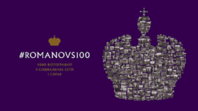RT'S ROMANOVS100 PROJECT SHORTLISTED AT THE CANNES LIONS