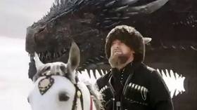 Dracarys! Chechnya's leader Kadyrov 'destroys his enemies' with dragon in GoT inspired clip (VIDEO)