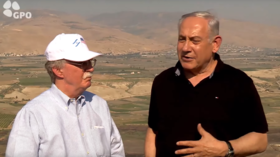 Netanyahu to Bolton: Any Palestine deal 'must include' Israeli presence in Jordan Valley