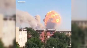 1 killed by 'projectile,' 70+ injured after massive blast in ammo depot in Kazakhstan (VIDEO)