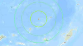 7.3-magnitude earthquake strikes Banda Sea off Indonesia coast, tremors felt in Australia