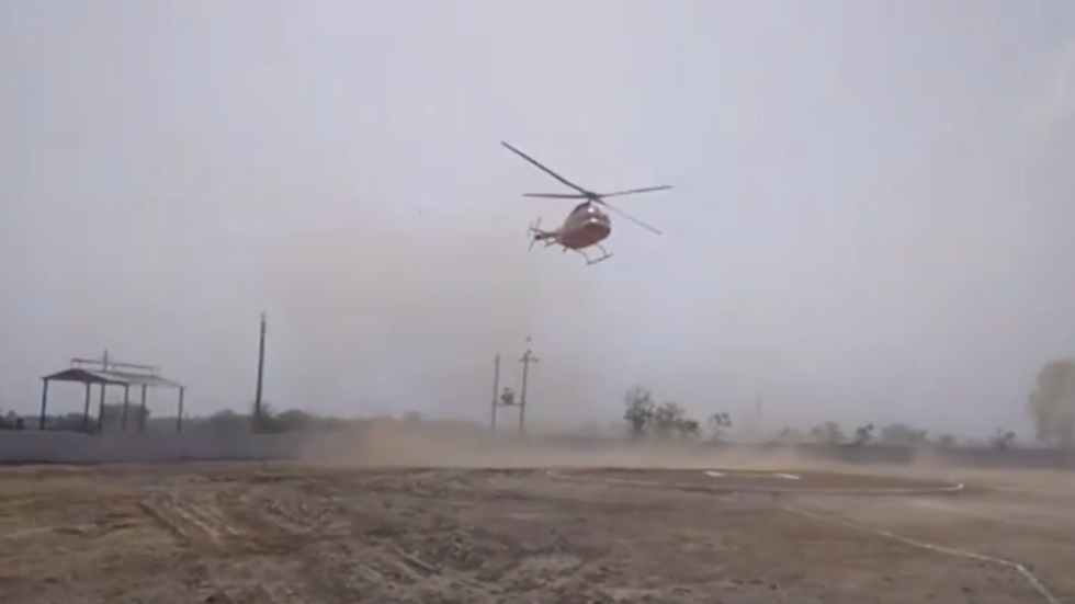 Seconds from disaster: Helicopter carrying Indian MP spins out of control in terrifying VIDEO