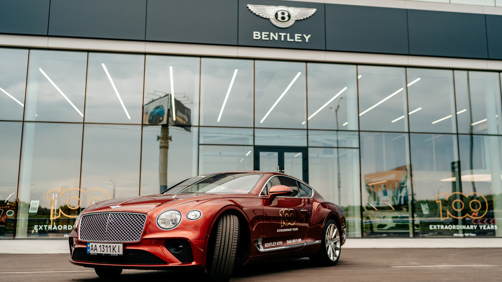 Bentley opens its biggest showroom in Ukraine, one of the poorest countries in Europe