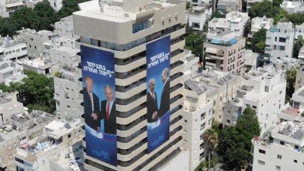 Trump's not enough? Netanyahu bets on 'big league' Putin & Modi in new election campaign