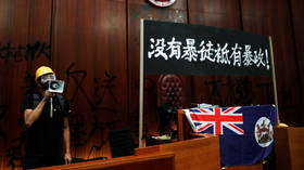 Beijing slams Britain & US over 'gross interference' in Hong Kong protests