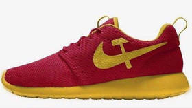 Donald Trump Jr. blasts Nike with 'Communist' sneaker after 'offensive' Fourth of July shoe scrapped