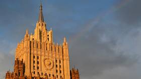 Moscow calls US' anti-Kremlin plan 'vicious anti-Russia propaganda' & 'voice from Cold War era'