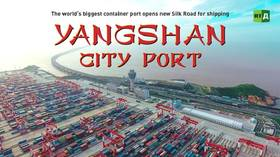 Yangshan City Port