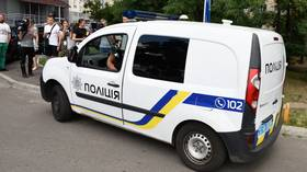 Grenade launcher used in attack on TV channel's office in Kiev