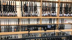 'Bad taste': Gun megastore to open in New Zealand's Christchurch despite public backlash