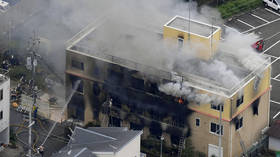 At least 1 dead, scores injured as Japanese anime studio goes up in flames (VIDEO)