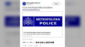 London police Twitter blares 'F*CK THE POLICE' in apparent hack