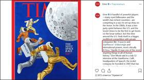 No place for Russia in Time's remake of iconic 1968 Moon Race cover