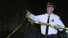 11 wounded in shooting at block party near playground in New York (VIDEO)