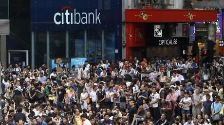 FILE PHOTO: A branch of Citibank in Hong Kong © Reuters / Liau Chung-ren