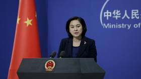 Beijing calls on US to resume compliance with INF Treaty