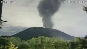 Japan's Mount Asama volcano erupts, residents warned of pyroclastic flows and fiery cinders (VIDEO)